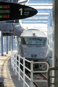 JR在来線昼間特急 最長距離列車の旅5 787系にちりん - Photograph & My Super CUB110 【しゃしんとスクーター】