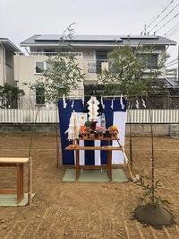 地鎮祭 - 自然と住まいスタッフブログ