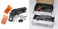 Tomenosuke Blaster OG Stunt Model Kit - 下呂温泉 留之助商店 入荷新着情報