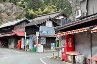 裏和田から多磨霊園へ 2021年3月20日 - 暗 箱 夜 話 【弐 號】