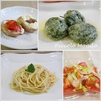 3月のPasta Class♪ - Romy's Mondo ~料理教室主宰Romyの世界~