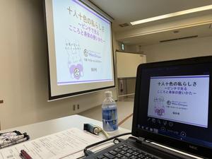 金沢市 男女共同参画出前講座 講演『十人十色の私らしさ?ピンチで光る、こころと身体の使いかた?』ありがとうございました! - 私を助ける声を探して::Wen-Do 2