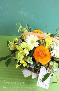 退職される方へ贈る花 - Impression Days