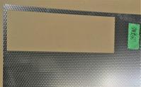 エンボス板切断 - ステンレスクリーンカットのレーザーテック