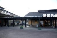 千倉旅行で寄り道した場所 - 旅するツバメ                                                                   --  子連れで海外旅行を楽しむブログ--