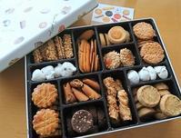 どれもこれも素晴らしく美味しいクッキー・メゾン ド プティ フール@西馬込 - カステラさん
