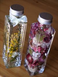 新作ハーバリウム - 『 花*生活の愉しみ 』