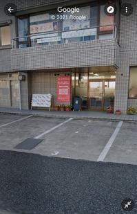社交ダンス衣装メーカー   練習着、パーティー着、広島 - 広島社交ダンス 社交ダンス教室ダンススタジオBHM教室 ダンスホールBHM 始めたい方 未経験初心者歓迎♪