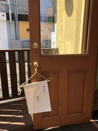 本日のPOSTOもご来店ありがとうございました! - 東京都調布市菊野台の手作りお菓子工房 アトリエタルトタタン