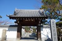 黄牛山霊松寺 - レトロな建物を訪ねて