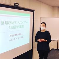 【3月20日開催】整理収納アドバイザー2級認定講座 - Clean up Life~お片づけサポート~