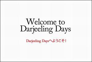 """Darjeeling Days""へようこそ! - Darjeeling Days"