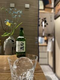 【ジャパニーズウイスキー】 - たっちゃん!ふり~すたいる?ふっとぼ~る。  フットサル 個人参加フットサル 石川県