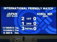 日本vs韓国@日産スタジアム(参戦) - 湘南☆浪漫