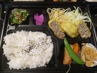 お弁当の日です3月25日(木) - すてっぷ by すてっぷ