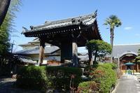 黄牛山霊松寺(その2) - レトロな建物を訪ねて