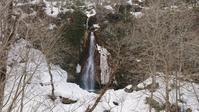八幡平 七滝へ - ■ beigeの日々■