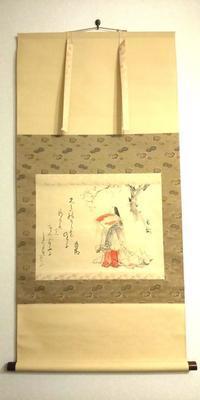 3月28日 「三つ葉の日」・「桜と和歌」 - 煎茶道方円流~東京東支部~