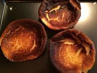 クリームチーズ消費のためにバスクチーズケーキを焼く - 毎日テニス(旧 Rudern macht Spass.)