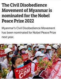 ノーベル平和賞に - モルゲンロート