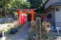 月見南天稲荷神社 - レトロな建物を訪ねて