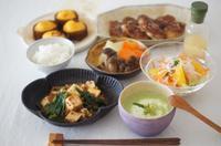 坂ノ途中さん旬のお野菜セット - The Lynne's MealtimesⅡ