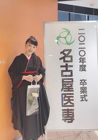 ク-ルでゴージャス☆黒無地の袴姿 - それいゆのおしゃれ着物スタイル