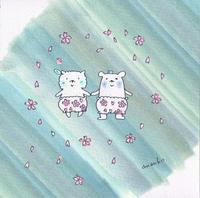桜のパンツ - キュイジイヌまんたローの絵日記