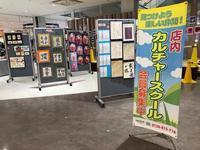 アピタ稲沢、1階にて展示がありました。 - 大﨑造形絵画教室のブログ