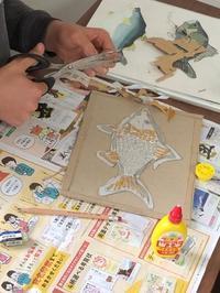 本気で頑張る教室を目指しています。 - 大﨑造形絵画教室のブログ