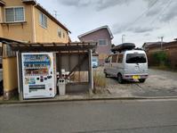 2020.12.02 秋田市のハンバーガー自販機 - ジムニーとハイゼット(ピカソ、カプチーノ、A4とスカルペル)で旅に出よう