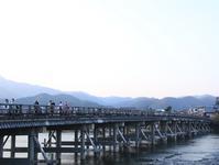 阪急嵐山線サクラ嵐山 - 人生・乗り物・熱血野郎