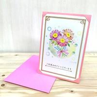 お祝いカードを制作しました - ** アトリエ Chica **