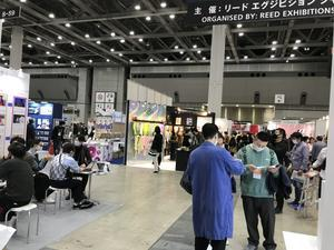 2021ファッションワールド東京 春 - キクチヨちゃん