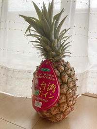 台湾パイナップルを食べてみた - 月光旅社