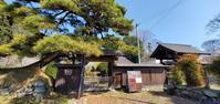 八槻家住宅 @福島県棚倉町 - 963-7837