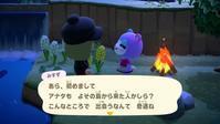 ゲーム「あつまれどうぶつの森_今作で新しく追加されたみすずがキタァァァァアアアアア!!!!(・∀・)」 - 孤影悄然