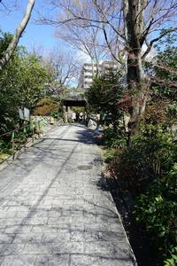 太子山慈願寺 - レトロな建物を訪ねて