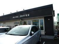 OLIVE COFFEEその2(インディアンスパゲティ) - 苫小牧ブログ