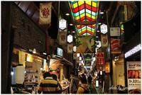 京都へ - 今日のいちまい