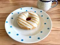 賃貸条件が向上&おいしいドーナツ☆ - ドイツより、素敵なものに囲まれて②