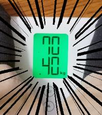 【体重】人生初の70kgオーバー! - 在宅ワーカーの日常