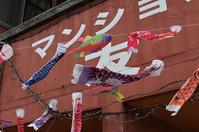 okinawa  <旅の記録> - Wayside Photos  ☆道端ふぉと☆