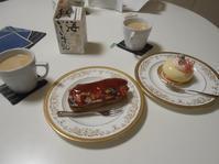 毎年この日の祝膳は自分で作るのび丸3 - のび丸亭の「奥様ごはんですよ」日本ワインと日々の料理