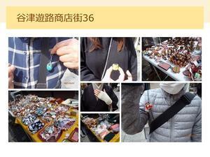 谷津遊路商店街36 - 岩手犬プロジェクト
