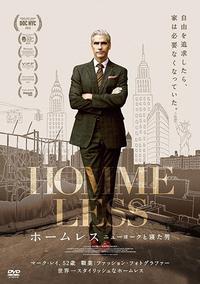 映画「ホームレス ニューヨークと寝た男」(2014年) - 本日の中・東欧