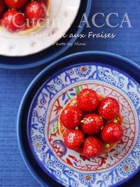 苺のタルトレット - Cucina ACCA(クチーナ・アッカ)