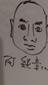 3/29気温上昇 - ふうりゅう日記