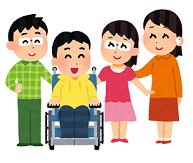 障がい者支援団体の活動に助成金を交付します - ブログ de みっきぃ