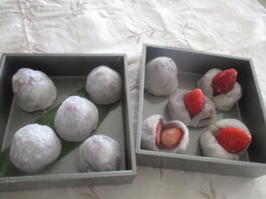 解除後のレッスン再開のお知らせ - 竹内ヒトミ パン・洋菓子教室